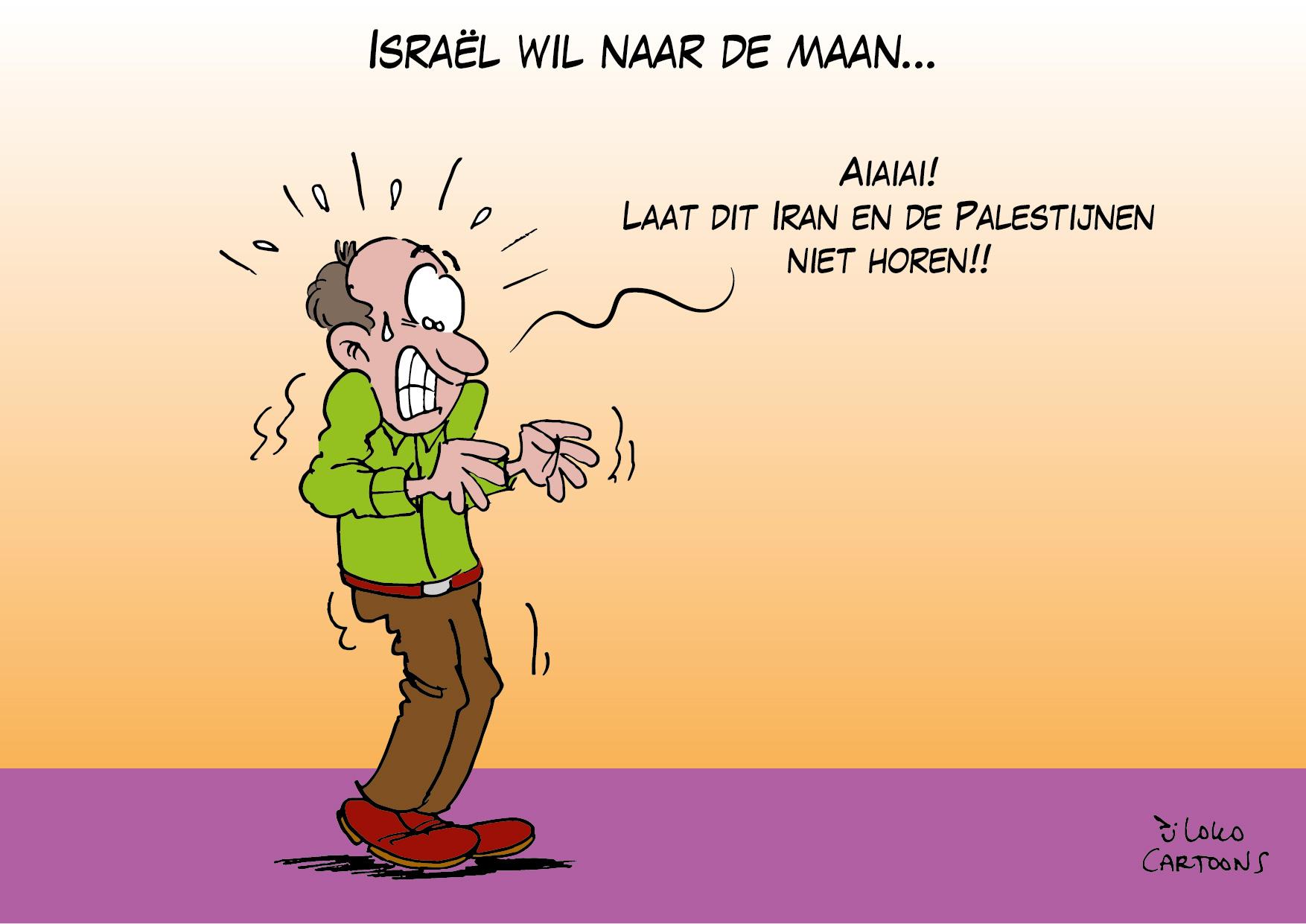 Israël wil naar de maan…