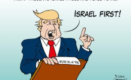 Trump presents Israel-Palestine peace plan