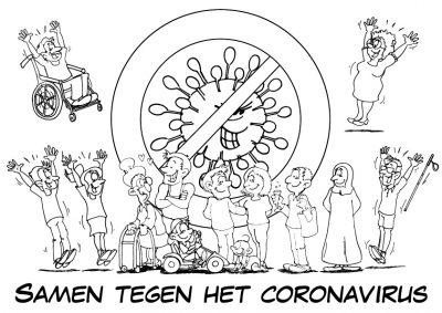 Samen tegen het coronavirus coronahulp Corona, coronavirus, coronacrisis, COVID-19 coronahulp